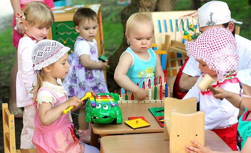 Центр развития радуга 26 фотография